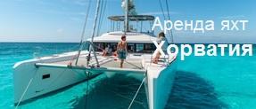 yacht-charter-croatia-ru